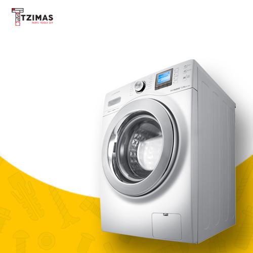 Πλυντήρια Ρούχων Οικιακά